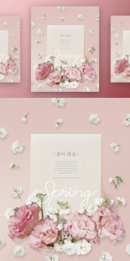 春季春天韩式唯美小清新海报PSD模板Korean spring air beauty poster PSD template Vol.03