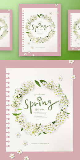 春季春天韩式唯美小清新海报PSD模板Korean spring air beauty poster PSD template Vol.15