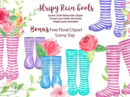 水彩条纹雨靴剪切画&水彩花卉 Watercolor Stripe Rain Boots