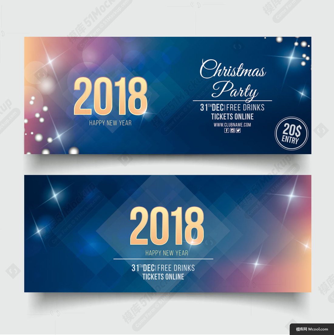 2个新年banner模板 Set of two sparkly new year party banners