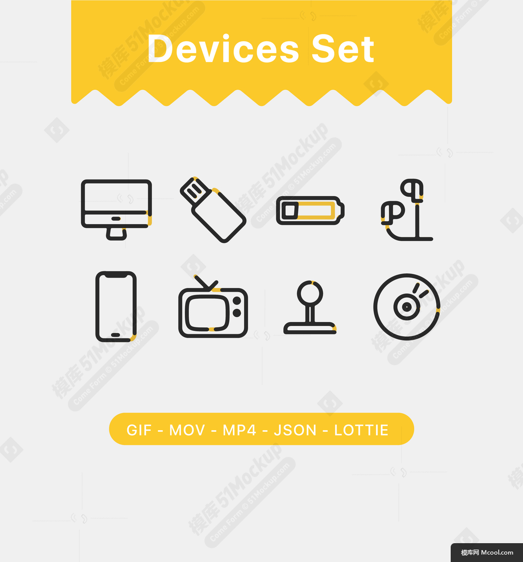 8个设备动画图标 Devices Animated Icons -