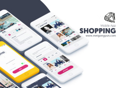 时尚购物电商APP Shopping UI Kit