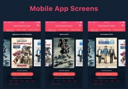Movie App Concept Screens 每日UI源文件分享 Daily UI 313